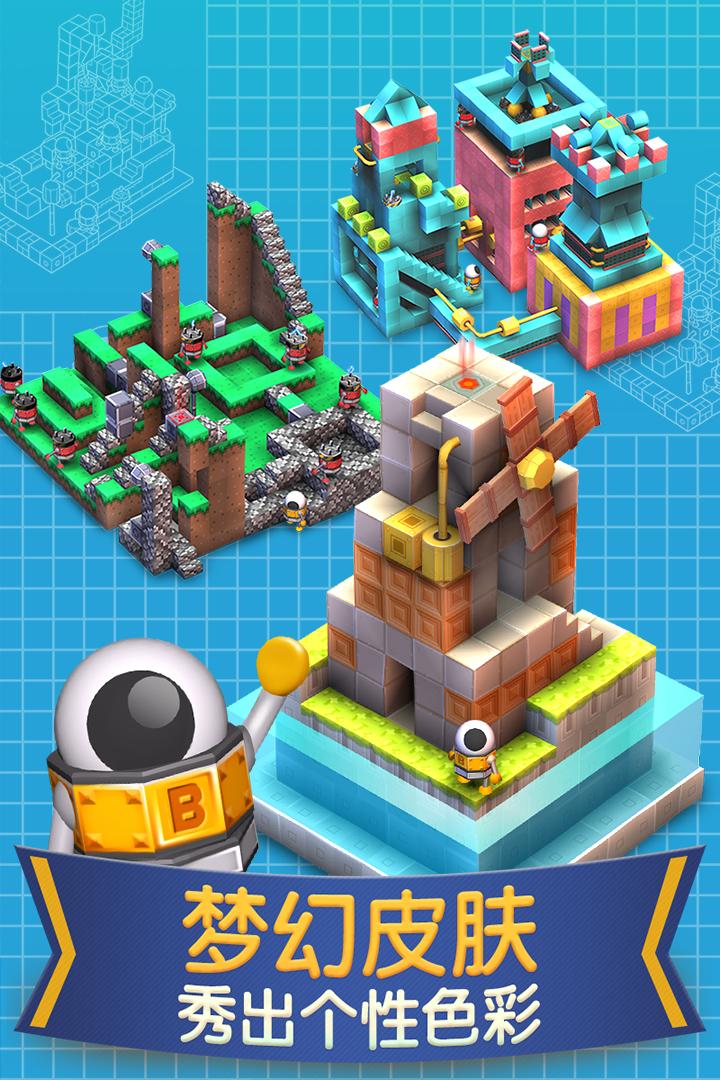 机械迷宫.jpg