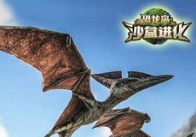 恐龙岛沙盒进化辅助.png