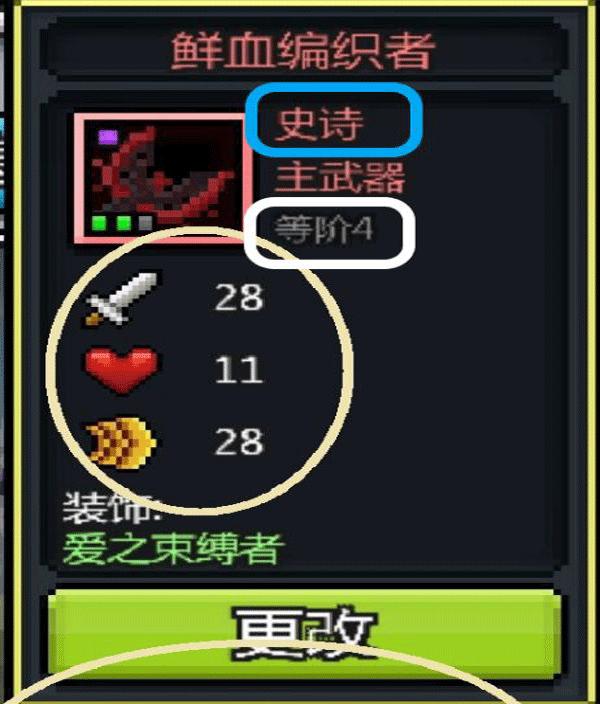 勇者大乱斗.png