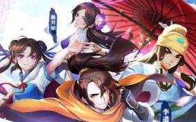 仙剑奇侠传移动版辅助.png