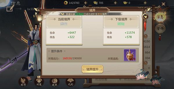 剑仙轩辕志.png