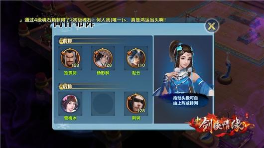 剑侠情缘1.jpg