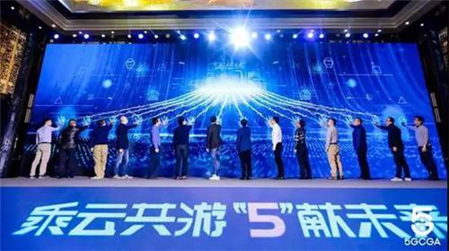 多多云科技成为5G云游戏产业联盟首批会员 探索未来游戏形态.jpg