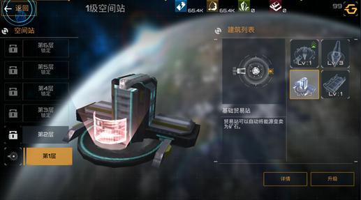 新星帝国.jpg