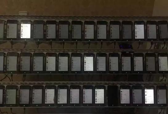 揭秘工作室赚钱项目 如何用几十台云手机做项目.png