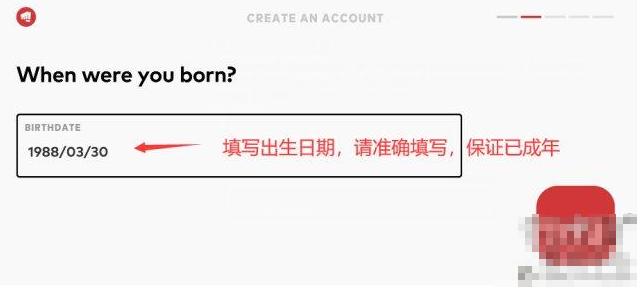 填写出生日期.png