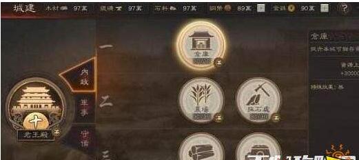 三国志战略版.png