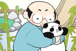 熊猫永不为奴辅助.png
