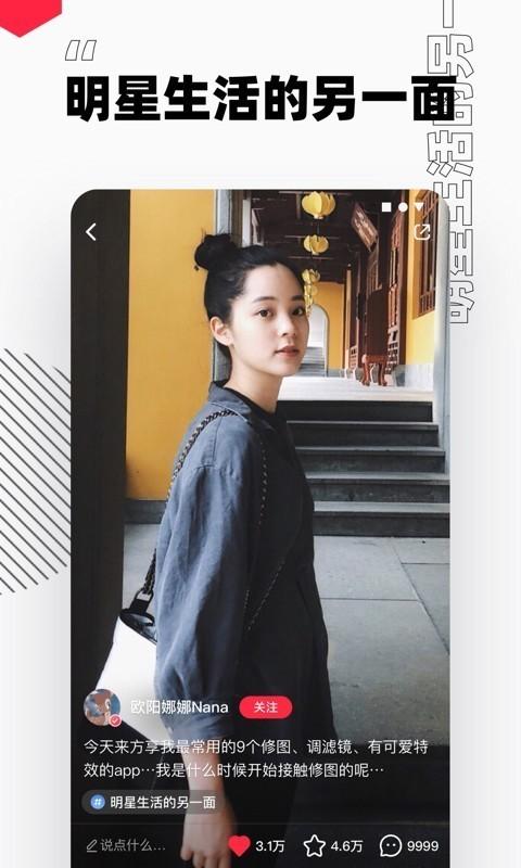 4.小红书赚钱脚本 小红书软件介绍.jpg