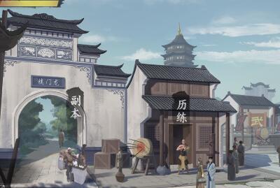新射雕群侠传之铁血丹心发.jpg