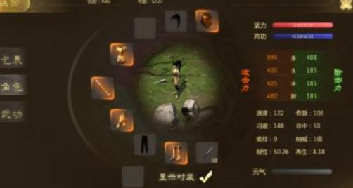 千年(侠众道)手游助手.png