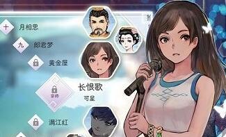 阳春艺曲助手.jpg