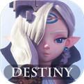 破晓战歌Destiny