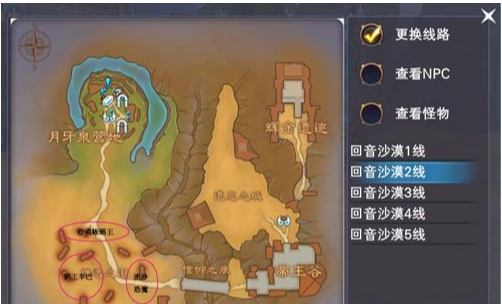 云手机神魔大陆多开辅助助手 神魔大陆1-40级升级详解