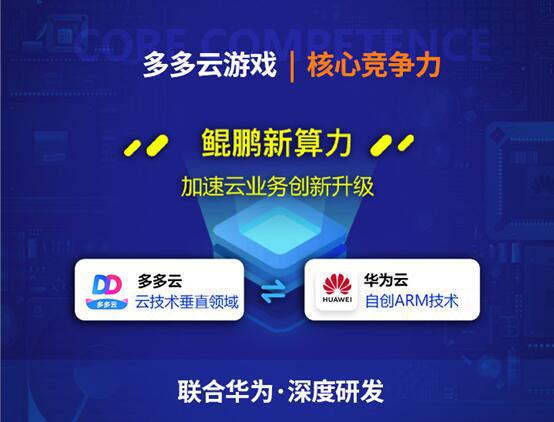 福建久泽集团与华为达成战略合作 携手开拓5G云服务市场