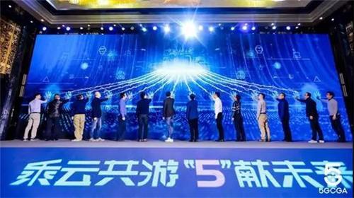 多多云科技成为5G云游戏产业联盟首批会员 探索未来游戏形态