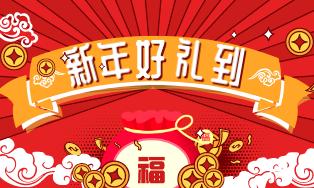 多多云春节大狂欢,云手机免费送送送