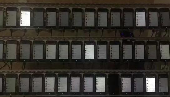 揭秘工作室赚钱项目 如何用几十台云手机发家致富