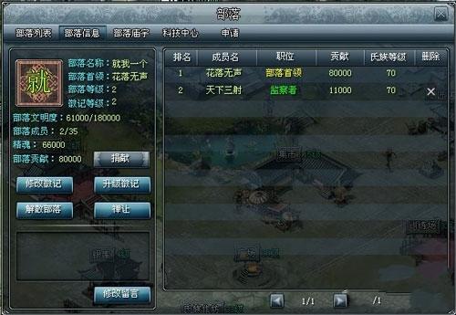炎黄大陆.jpg