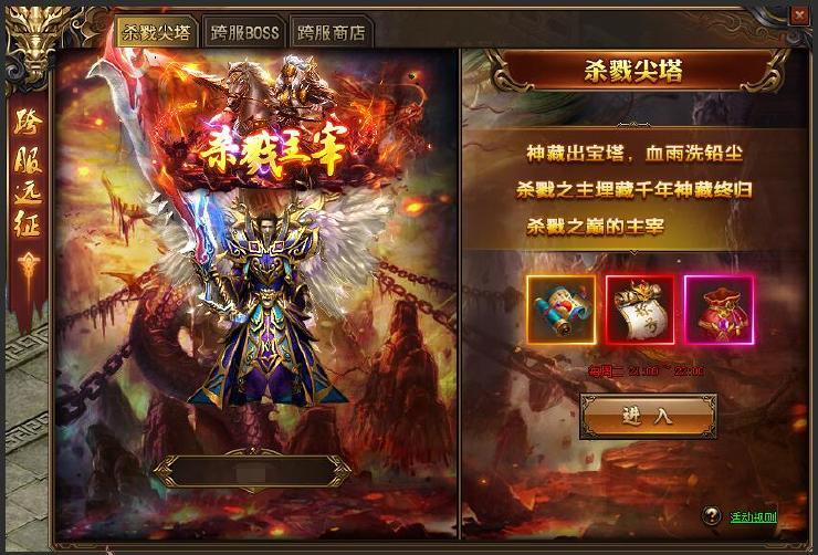 红月传说战神版.jpg