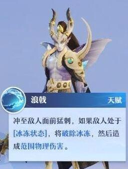 梦幻新诛仙自动任务辅助挂机升级 梦幻新诛仙沼泽鲛人技能加点建议