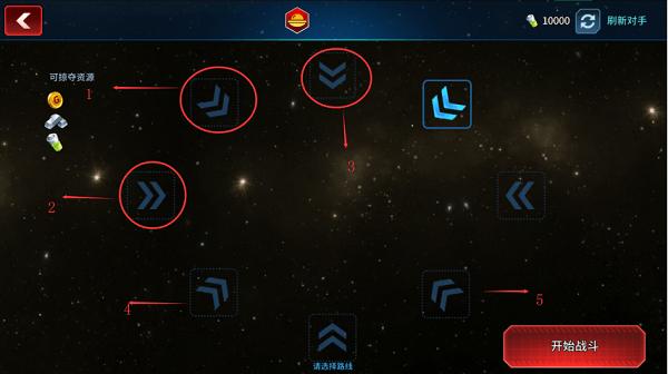星空之战自动任务脚本辅助 星空之战虫洞防御部署