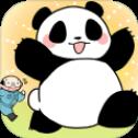 熊猫永不为奴辅助