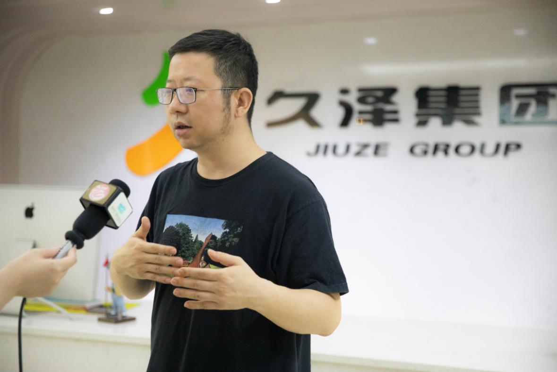 福建久泽集团董事长李琦:打造5G应用落地场景,服务新基建