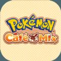 宝可梦Cafe Mix辅助