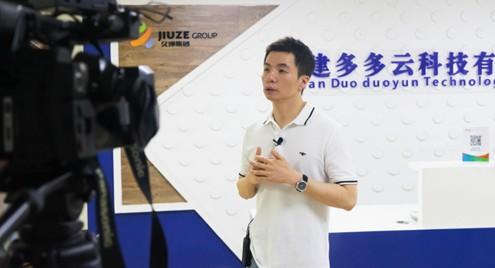 福建久泽集团轮值总裁汪小烽:携手福州电信,共赢5G时代