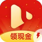 火火视频极速版自动刷粉丝增加流量辅助