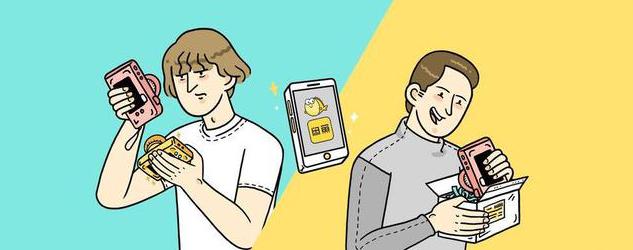 闲鱼怎么批量产品发布 云手机支持多开设备