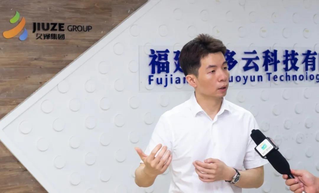 多多云科技与福州电信、福州移动达成战略合作,共推5G场景应用落地
