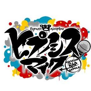 催眠麦克风Alternative Rap Battle国际服辅助