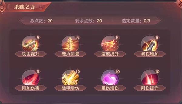 魂师对决地狱斗魂场阵容推荐 魂环搭配及玩法思路分享