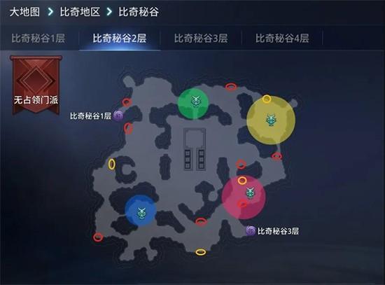 传奇4挖矿搬砖怎么出金 传奇4手游国际服代币制作方法